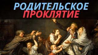 Сыну, который подвергся родительскому Проклятию  - Николай Сербский. Миссионерские письма