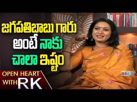 Senior Actress Aamani About Jagapati Babu | Open Heart With RK | ABN Telugu