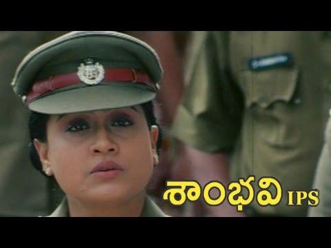 Rajamouli Vikramarkudu Action Scene Copied From Sambhavi IPS Movie Photo Image Pic