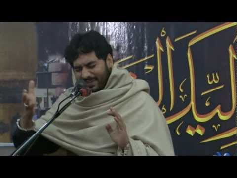 21 Safar 4 Jan 2013 Zakir Waseem Baloch Part 1 Majalis By Syed Tajjammal Hussain Kazmi Lahore video