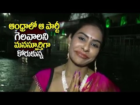 Sri Reddy Sensational Comments On AP Politics | Sri Reddy In Tirupati | Tollywood News | Adya Media