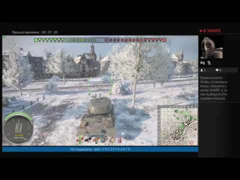 PS4 world of tanks нагибаем