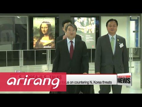 S. Korea and U.S. to hold high-level talks on N. Korea