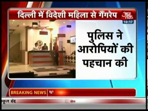 Danish woman gang-raped in Delhi