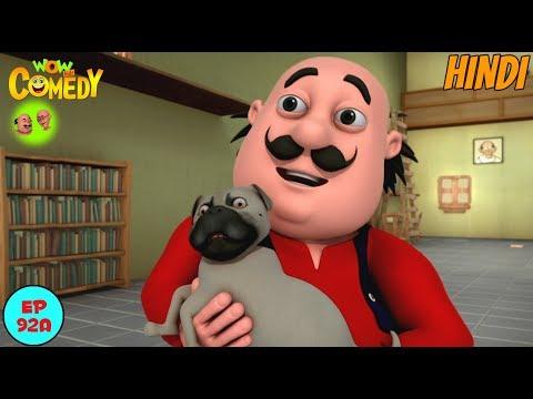 Buzo Ko Bachana Hai - Motu Patlu in Hindi - 3D Animated cartoon series for kids thumbnail