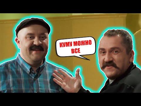 Видео для троих на русском
