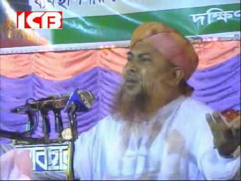 (bangla Waz) Naat E Mustafa & Milad E Mustafa By Abul Qasim Noori 1 6 video