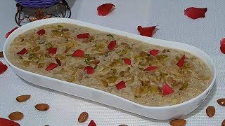 Sheer Khurma Recipe   Famous Dessert Shahi Sheer Khurma Eid Special Bangla Recipe