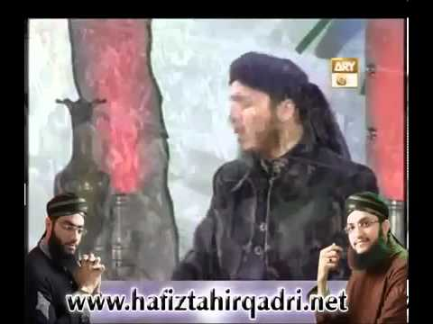 Har Desh Main Goonje Ga   Hafiz Tahir Qadri   New Album 2012 video
