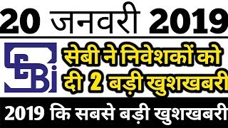 Pacl india limited|pacl india limited news|pacl india ltd news|pacl news today