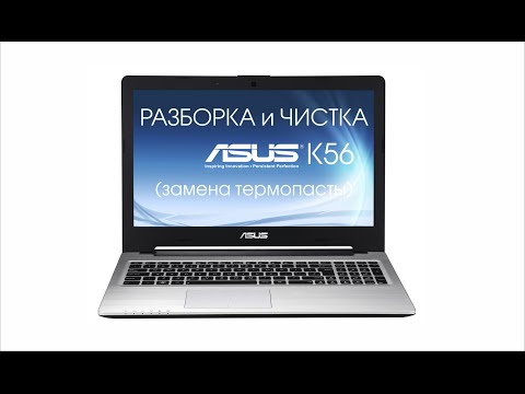 Разборка и чистка ASUS K56 Cleaning and Disassemble ASUS K56