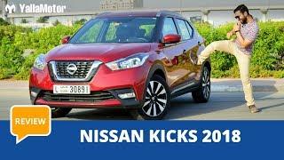 Nissan Kicks 2019 Review | YallaMotor.com