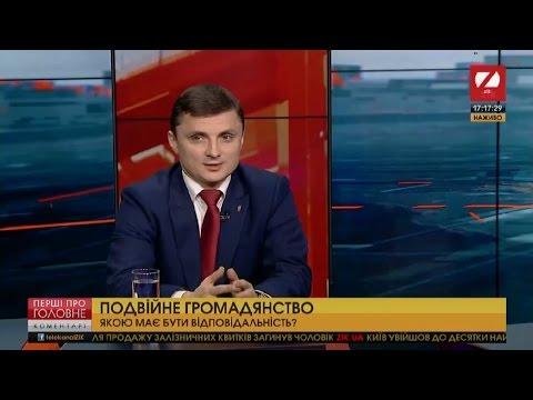 """Михайло Головко в етері телеканалу """"NewsOne"""""""