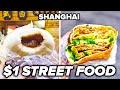 $1 Street Food In Shanghai