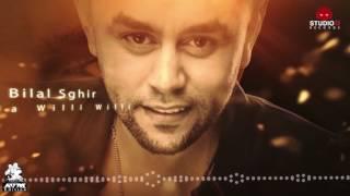 Bilal Sghir (Ha Willi Wili) _Edition AVM_Studio31_ Ranati Djezzy: 108962