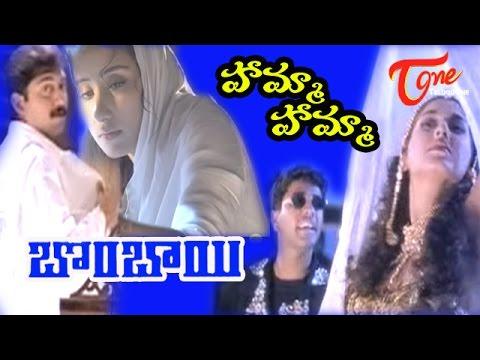 Bombai - Hamma Hamma - Manisha - Sonali - Arvind Swamy