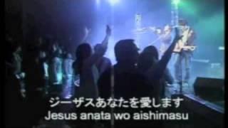 download lagu Beautiful Saviour - Planetshakers - Japanese gratis