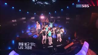 060820 Super Junior - Dancing Out
