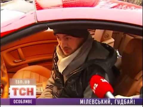 Игорь Суркис заявил, что Милевского хотят продать