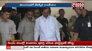 KCR To Hold Meeting TRS Minister At Pragathi Bhavan Over Coming Elections