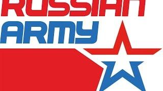 Армия России (ТОП 10 АРМИЙ)