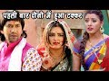 Download पहली बार Aamrapali Dubey को मिला धमकी - Nirahua - Comedy Scene - Bhojpuri Movie Nirhua Hindustani 2 in Mp3, Mp4 and 3GP
