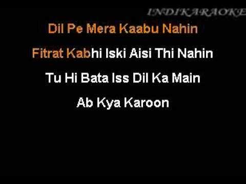 Main Kya Karoon Karaoke video