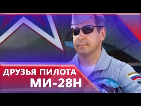 Пилот, Илья Черт - Сам не знаю