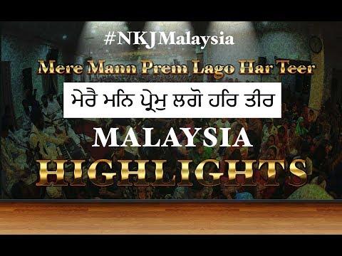 #NKJMalaysia   Mere Mann Prem Lago Har Teer   MALAYSIA HIGHLIGHTS