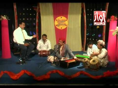 Mazedar Mehfil by Awaz Tv (Shafi Faqeer)