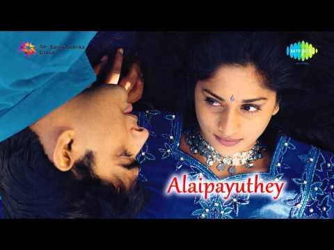 Alaipayuthey | Kadhal Sadugudu song