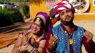 Rajasthani DJ Song - MATAJI KE BAAJ RAHIYA BAJA | Mangal Singh | Mataji Song | RDC Rajasthani 2017