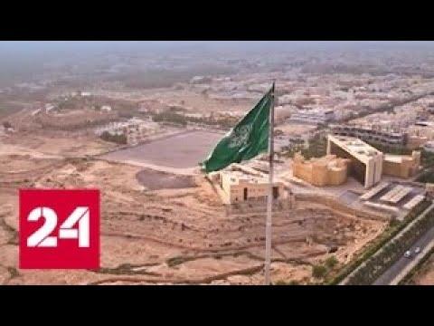 Саудовская Аравия. Горная промышленность. Специальный репортаж Георгия Подгорного - Россия 24