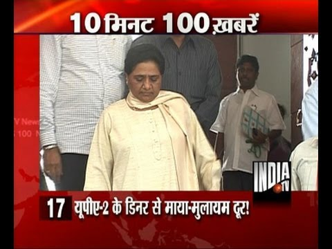 News 100 - 22nd May 2013, 11.00 AM, Part 1