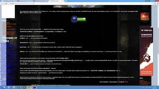 Как сделать код на бессмертие 701