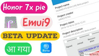 Honor 7x  android pie & Emui 9 update rolling out, How to register for beta update full details