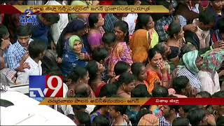 YS Jagan promises loan waiver for poor || Praja Sankalpa Yatra in East Godavari