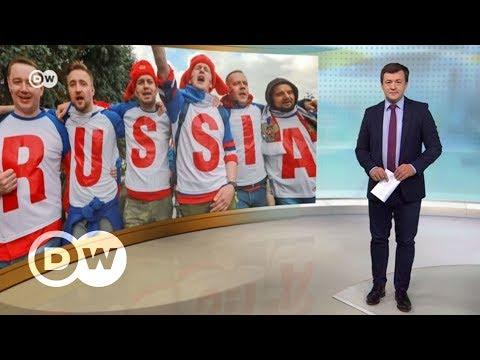 Сенсация ЧМ-2018: российская сборная удивила даже немцев - DW Новости (20.06.2018)