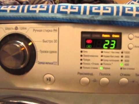 ТЭН стиральной машинки LG