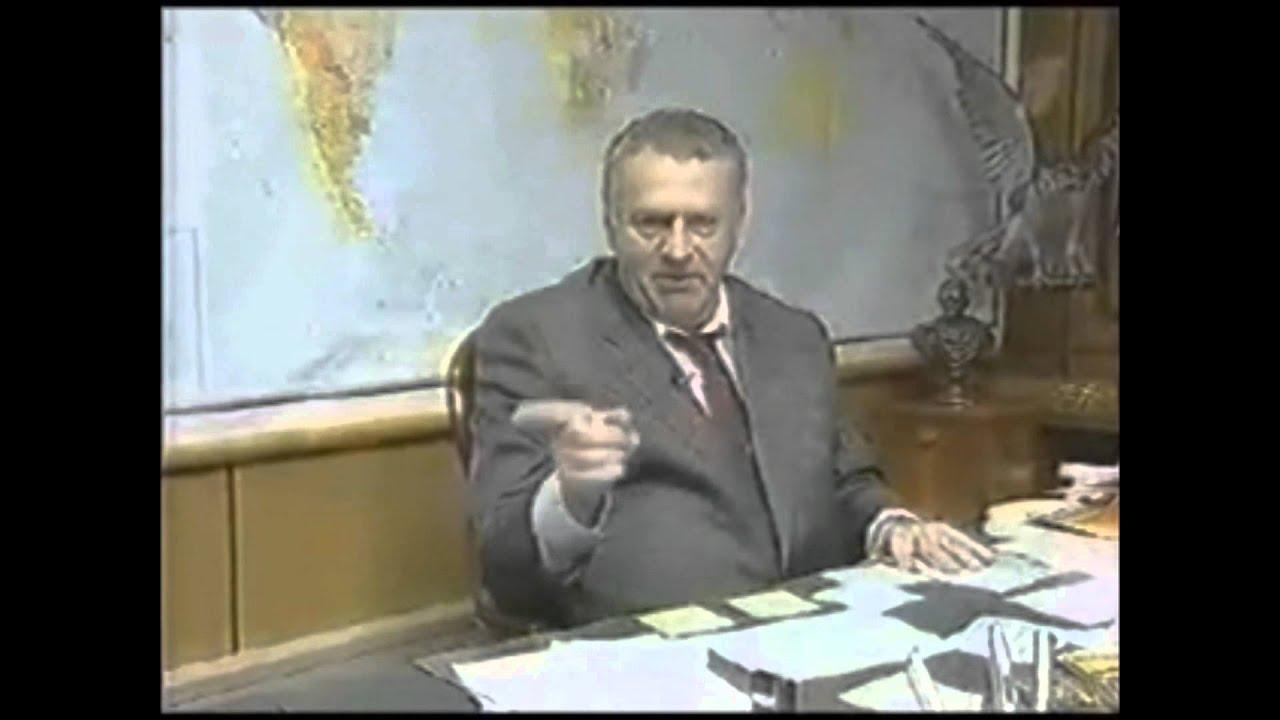 Поздравление Жириновского С ДНЕМ РОЖДЕНИЯ! Doovi 78