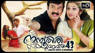 Navagatharkku Swagatham - Malayalam full movies   Namboothiri Yuvavu @ 43   New Malayalam Movie   Full HD   2013 Movie