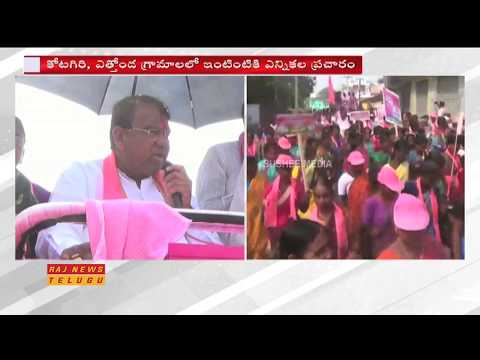 Pocharam Srinivas Reddy Home to Home Election Campaign in Bansuwada || Telangana Elections
