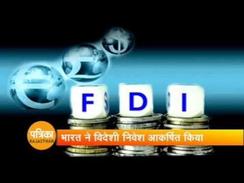 India left bihind china and America in terms of FDI