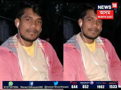 Guwahati: Rape & Kidnapping case follow up thumbnail