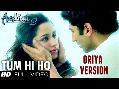 Naa To Veena - Tum Hi Ho [oriya Version] Aashiqui 2 - Aditya Roy Kapur, Shraddha Kapoor video