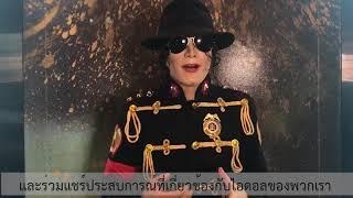 Wang Jackson World Tour - Bangkok Thailand