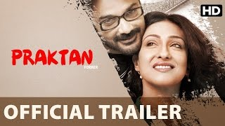Praktan Official Trailer with Subtitle | Bengali Movie | Prosenjit Chatterjee, Rituparna Sengupta