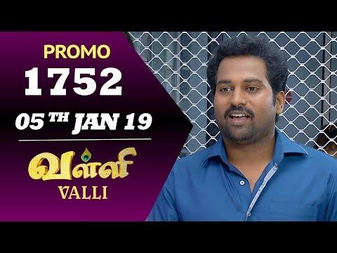 VALLI Promo | Episode 1752 | Vidhya | RajKumar | Ajay | Saregama TVShows Tamil