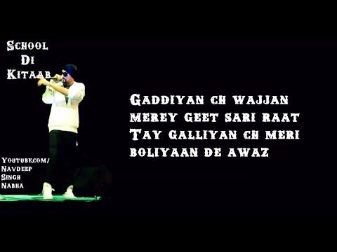 BOHEMIA - Full HD Lyrics Video of 'School Di Kitaab' By