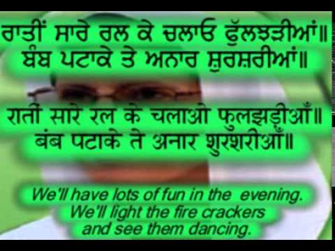 """Sing Along """"DIWALI"""" (festival of lights) a Song for children with Hindi/Punjabi Subtitles"""